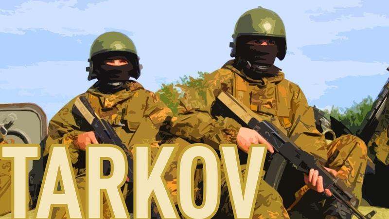 Побег из Таркова   Оружие доступное в игре