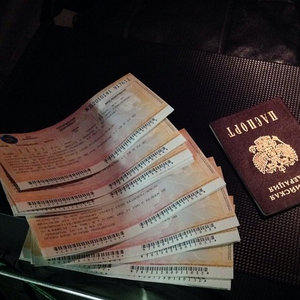 купить билеты до москвы: