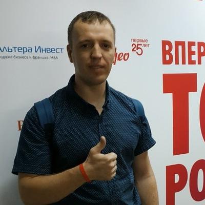 Сергей Никитенко