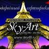 Sky-Art | Натяжные потолки в Липецке и области