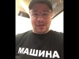 Гарик Харламов напутствовал сборную России