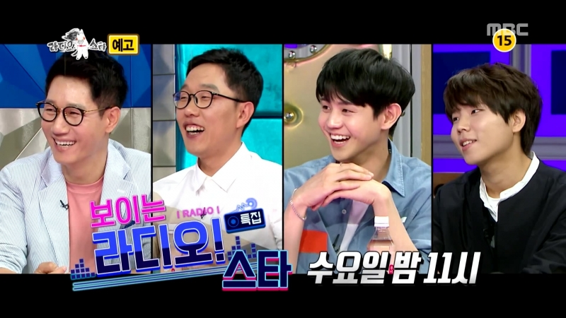 [PREVIEW] 20.06.2018 MBC 'Radio Star' 571 ep. staring Yang Yoseob and other MBC FM4U DJs