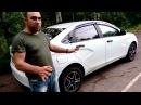 Лада Веста ржавеет кузов или нет правда владельца врет Автоваз или нет