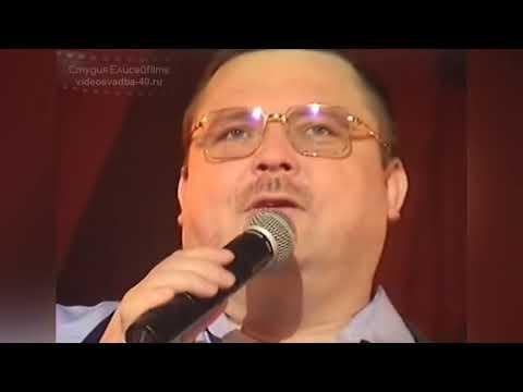 Михаил Круг Роза Тверь 2002