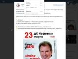 Розыгрыш билетов на концерт Александра Малинина, г. Чернушка