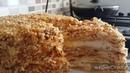 Торт Наполеон из быстрого слоеного теста с заварным кремом NAPALİON TAYYORLASH