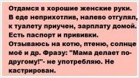 Сергей Шилов, 15 января , Челябинск, id136269294