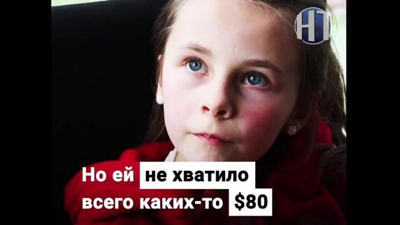 Девочка спасшая 37700 жизней после своей смерти