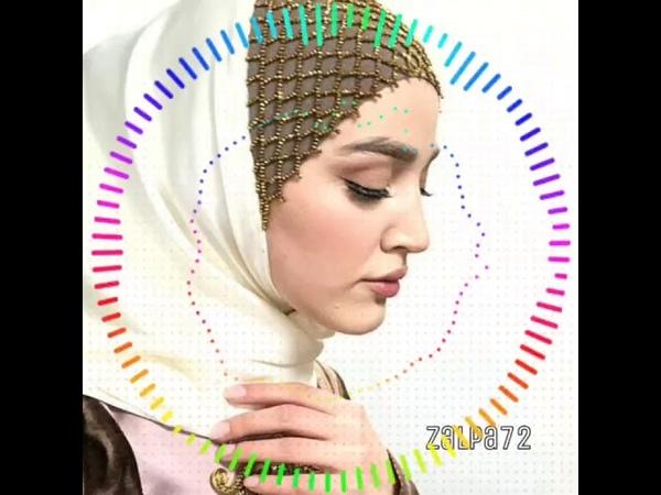 Иман Бураева - Ирсе безам (Очень красивая песня 😍👍)