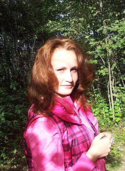 Борисович Анна, 30 августа 1992, Санкт-Петербург, id199910828