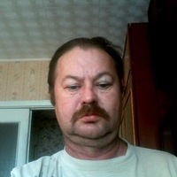 Демченко Алексей