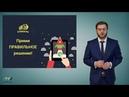 Кэшбери CASHBERY Презентация инвестиционного холдинга