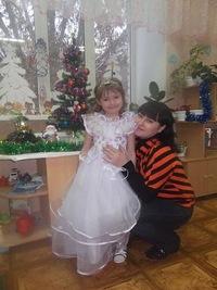 Светлана Кулакова, 25 февраля 1986, Самара, id120729640
