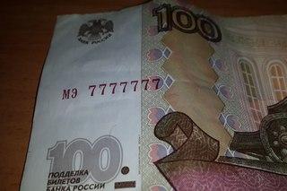 Деньги с красивыми номерами цена 15 копеек 50 лет советской власти цена