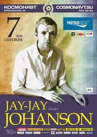 07.09. Космонавт. Jay-Jay Johanson (SWE)