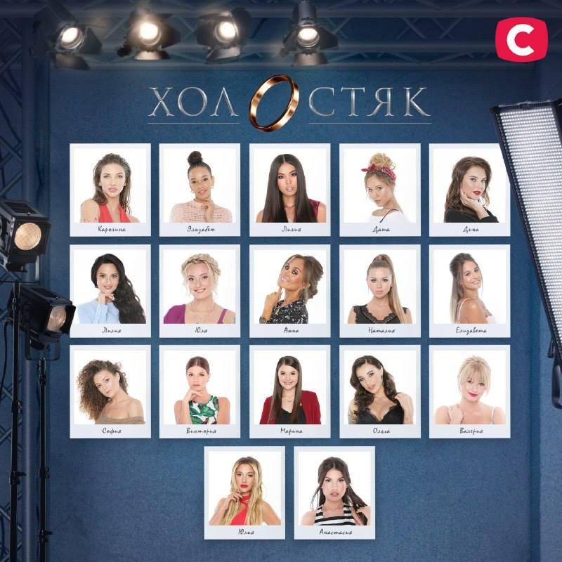 Bachelor Ukraine - Season 9 - Nikita Dobrynin - Contestants - *Sleuthing Spoilers* G2XdZCpqqho