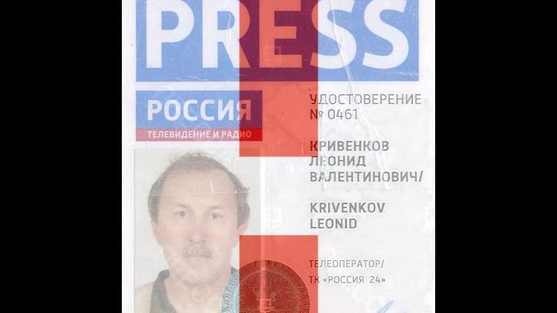 Теперь твоя очередь врать! Оператор Россия24 не побоялся рассказать всю правду о пропаганде