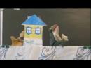Кукольный театр сказка Теремок