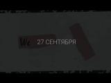 Мы поколение, очарованное красотой и... - Holy Spirit Night Ukraine