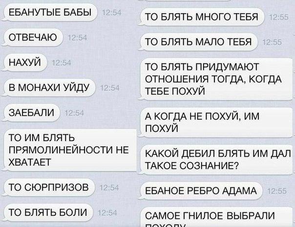 prostitutki-deshevie-cheboksari