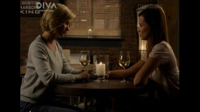 Прояснение отношений с сестрой Быть Эрикой 4 2011 отрывок сцена момент