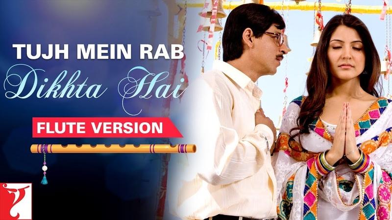 Flute Version Tujh Mein Rab Dikhta Hai | Rab Ne Bana Di Jodi |Salim-Sulaiman| Vijay Tambe | Sunny S