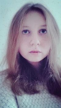 Катя Бимаева