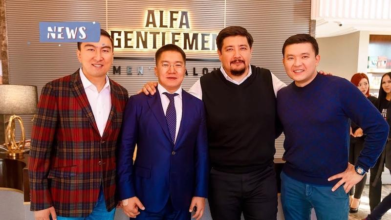 Нағыз ер азаматтарға арналған «Alfa Gentlemen» салоны ашылды.