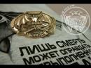 Соответствуя спецназу Александр Парпаев