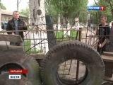 Турчинов разочарован скоростями карательной операции