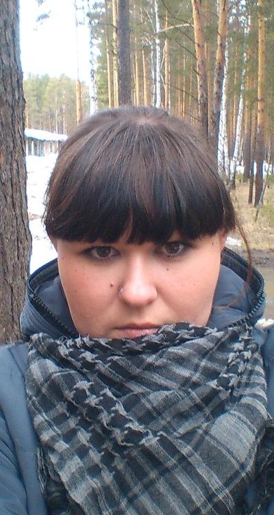 Екатерина Салищева, 11 сентября 1985, Екатеринбург, id152355739