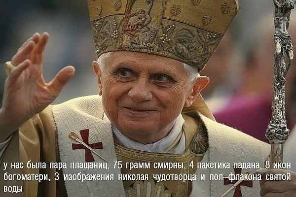 Ян Волков |