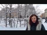 Приглашение Ольги Арефьевой на концерт 08.03.2019