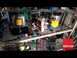 Обзор индукционного нагревателя СЧ-40AB