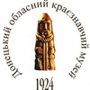 Донецкий областной краеведческий музей