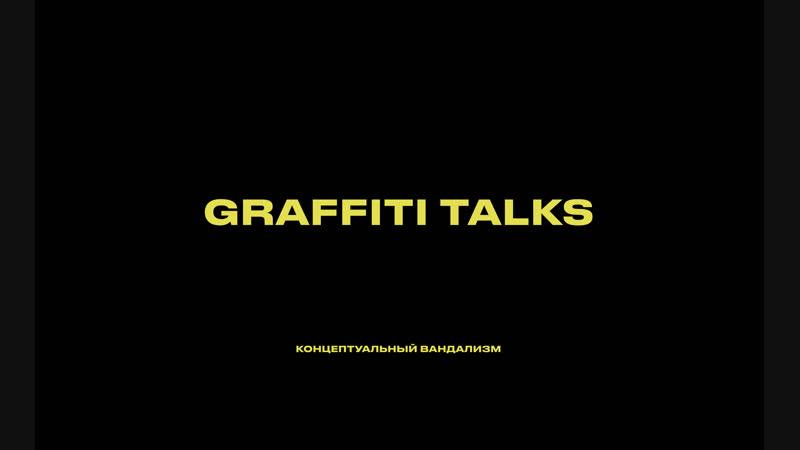 Graffiti Talks Webisode