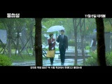 Выпускник | The Alumni | Dongchangsaeng | Обещание | Обязательство | The Commitment - 2013 | Тизер 2 [Рус.Озвучка] AnimeLur.com
