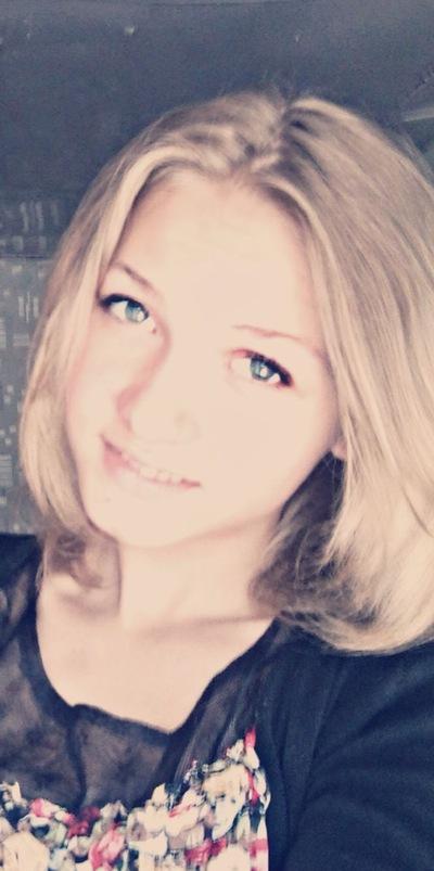 Наташа Черепанова, 2 марта 1998, Омск, id140558225