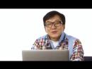 Джеки Чан отвечает под прикрытием на комментарии [ЖЮ-перевод]