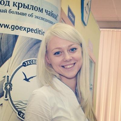 Екатерина Прыткова, 19 июля , Ульяновск, id26741082