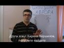ШКОЛА ЗДОРОВЬЯ АВРОРА Александр Волин
