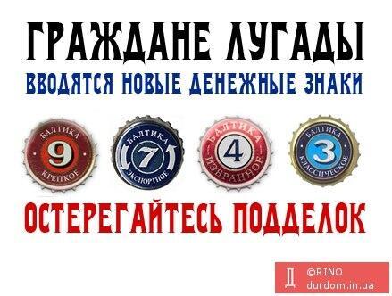 Дончанам приходится под обстрелами выстаивать огромные очереди возле банкоматов - Цензор.НЕТ 8246