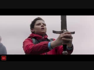 Рождённый стать королем (2019) Русский Трейлер