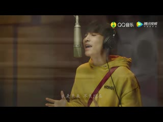 190519 EXO Lay Yixing - 青春颂 (Ode to Youth) MV