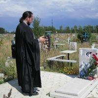 Андрей Грамацкий