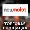 Newmolot - торговая площадка