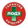 """Медицинский центр """"ЛОДЭ"""""""