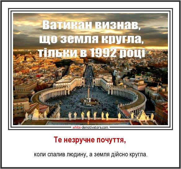 """Сегодняшнее заявление главы """"Газпрома"""" продиктовано из кабинета Путина, - Петренко - Цензор.НЕТ 2654"""