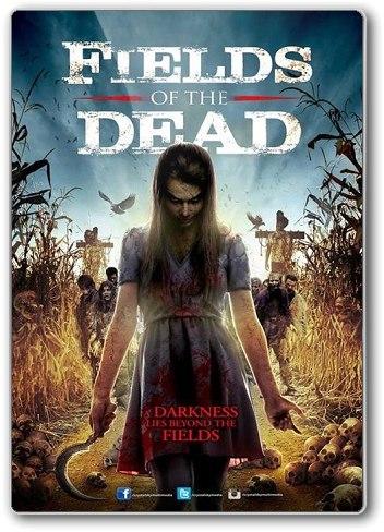 Поля живых мертвецов (2015)