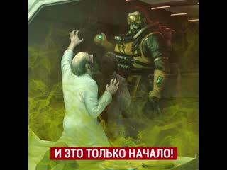 IGM News (18.01.19)